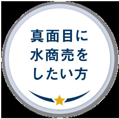 熊本で稼げるセクキャバ求人情報【SexyClubForYou熊本】 真面目に水商売をしたい方