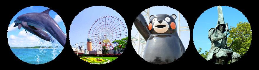 熊本で稼げるセクキャバ求人情報【SexyClubForYou熊本】 熊本の観光地イメージ